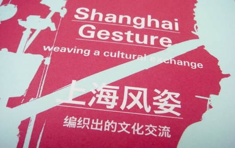 shangahi gesture